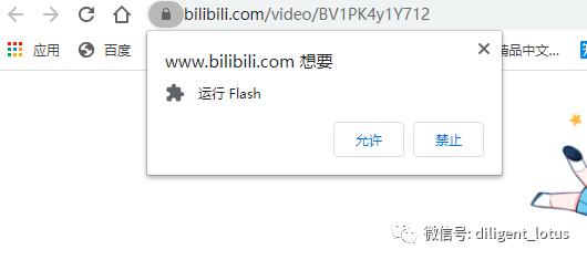 怎么从网页下载视频到本地(三种下载网页视频的的方法)
