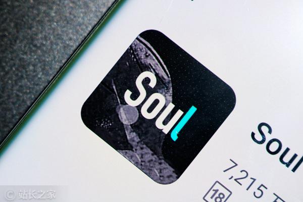 "Soul:""孤独星球""式的新世代社交样本"