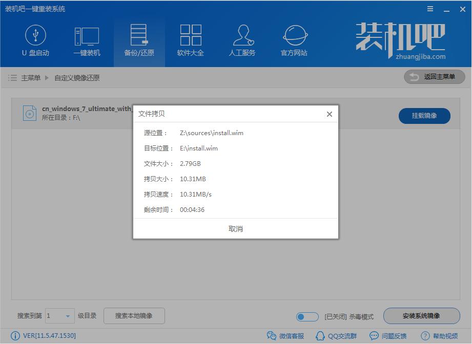 下载windows7系统怎么安装(全程图析安装系统)