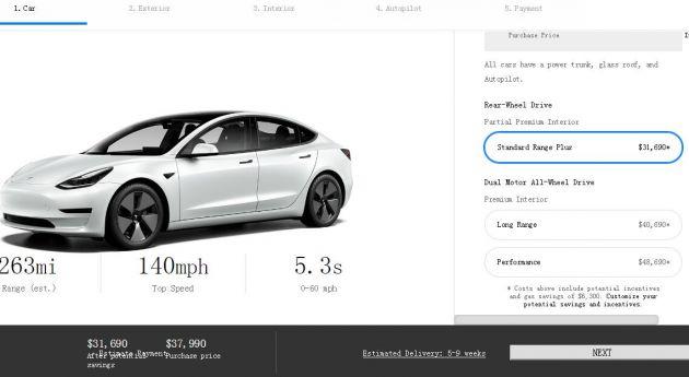 特斯拉官网更新:Model 3标准续航升级版续航里程提升13英里
