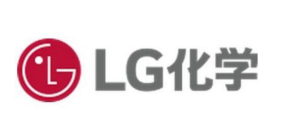 LG化学称正推进与通用等多家汽车制造商成立电池合资企业
