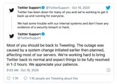 Twitter网站短暂无法访问:整顿内部API所致