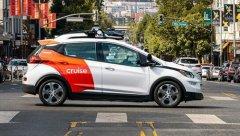 Cruise获准在加州进行全自动驾驶汽车路测 5辆车可不配备安全员