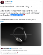 """消息称苹果将于2021年3月推出""""AirPods Studio"""""""