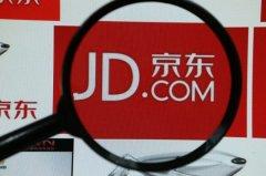 京东宣布PLUS会员数超2000万,双11将投入10亿元权益补贴