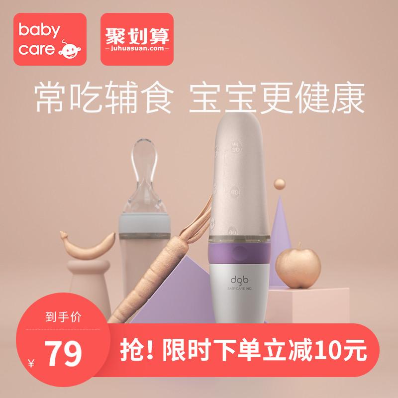 婴儿饭勺用什么材质的好(6款最值入手的婴儿勺真实测评)