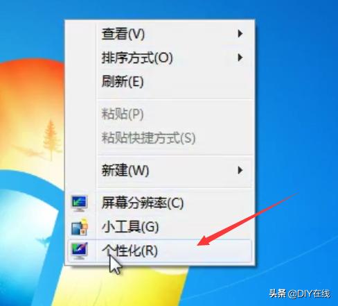 怎么用u盘装xp系统教程(手把手教你安装细则)