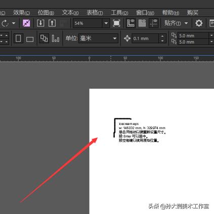 ai格式用什么软件打开件格式(教你软件打开ai格式教程)