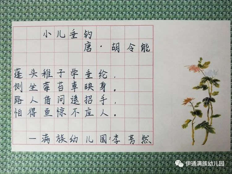 推广普通话宣传周活动方案(曝光23届推广普通话活动内幕)