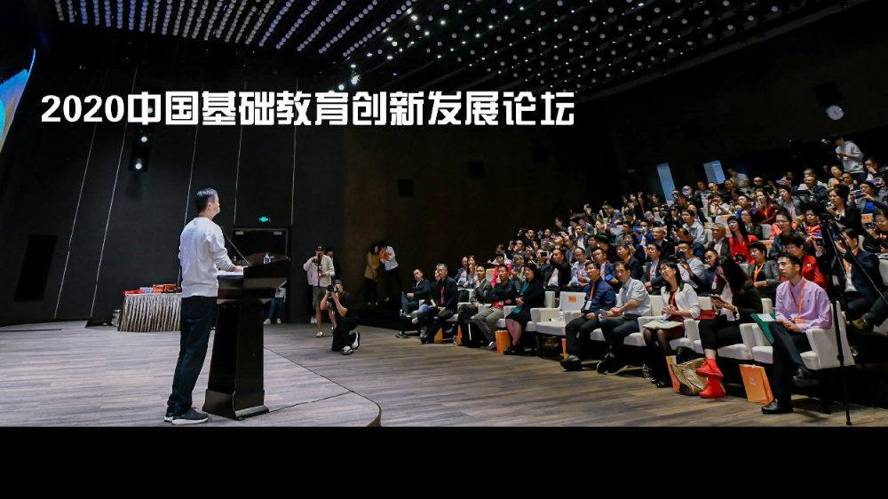 """马云:每年1400万新生儿是我国最宝贵的资源和""""脑矿"""""""