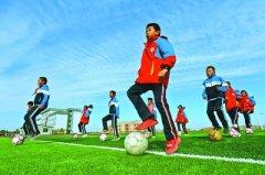 """光明日报聚焦:体育美育将在中高考中""""硬起来"""""""