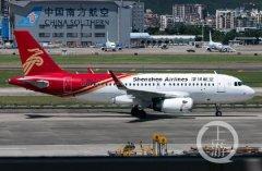 深航客机攀枝花机场发生不安全事件,民航监管机构已介入调查