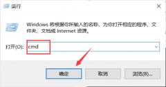 巧用CMD命令查询一个网站是否使用CDN内容分发服务