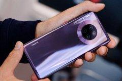 无良商家炒作华为手机,或导致mate40定价远超4000元