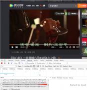 腾讯怎么下载视频到mp4里(简介下载mp4格式流程)