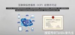 网站icp备案是什么意思(深入解读网站icp备案意义)