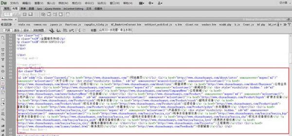 Dreamweaver代码怎么自动排版? dw代码格式化的技巧