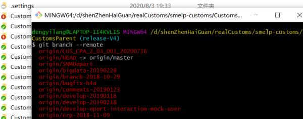 如何使用Git实现切换分支开发过程解析