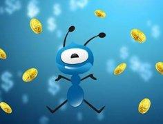 支付宝蚂蚁保险怎么关闭?蚂蚁保险怎么样?