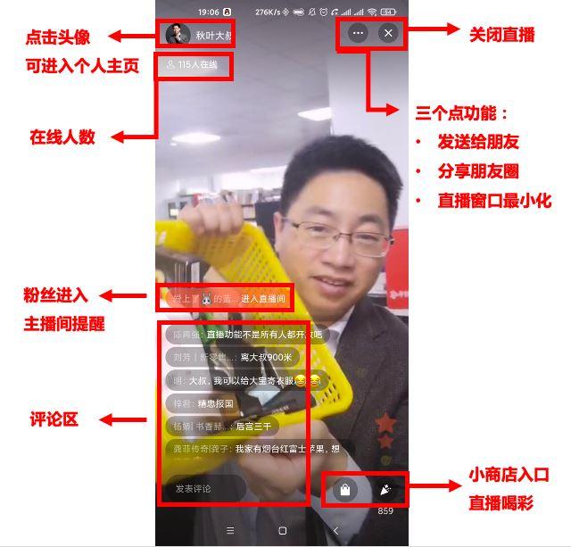 【寻找黑帽seo】_视频号直播,5个优点,10个缺点,我的干货体会来了!