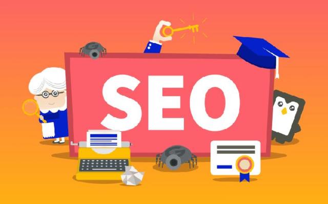seo是什么,什么是seo,网站seo优化技术介绍