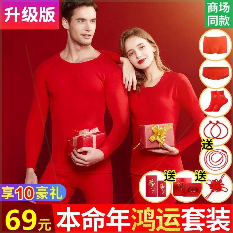 保暖内衣什么品牌最好(最值入手的保暖内衣报价)
