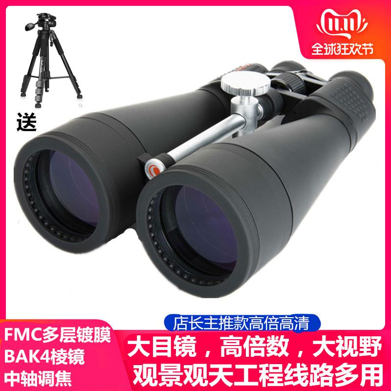 望远镜报价多少钱(最值入手的望远镜体验分享)