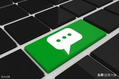 微信公众号推广方案主题有哪些(教你推广微信公众号)