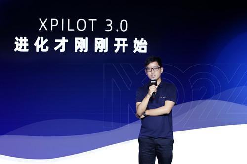 小鹏汽车吴新宙:XPilot 3.0将在2021年Q1推出