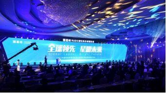 """星恒发布""""超锂S7"""" 新品 采用第7代锰系多元复合锂技术打造"""