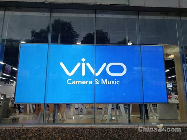 vivo宣布入局6G技术研发 华米OV四大厂商布局后5G时代