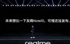 红米NoteX遭曝光,红米10X降价为新品让路
