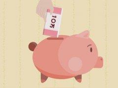 支付宝来攒钱靠谱吗?值得买吗?