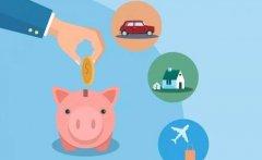 支付宝来攒钱退保损失多少?这个保险怎么样?