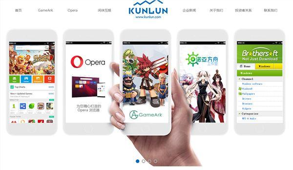 5.4亿元!昆仑万维收购挪威浏览器Opera 全资控股