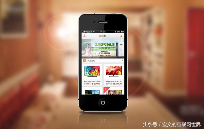 北京网站建设公司中 十家搜索引擎优化最好的网站建设公司
