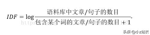 文章提取关键词TF-IDF算法-重庆seo博客