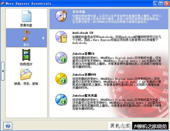 怎么用电脑刻录光盘?将文件刻录光盘的方法和步骤