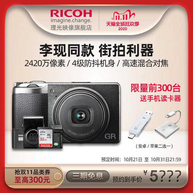 便携相机哪款好(分享3款品牌便携相机)