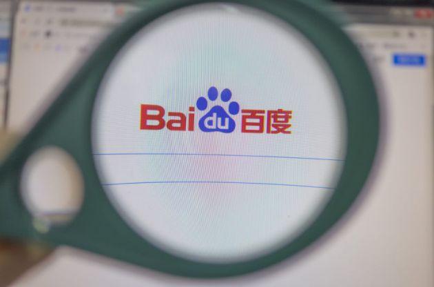 消息称百度收购YY国内业务,欢聚集团:不予置评