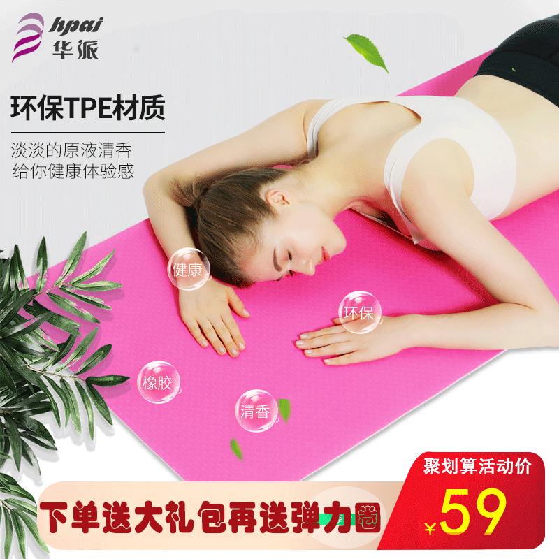 瑜伽铺巾哪个牌子好(分享3款品牌瑜伽铺巾)
