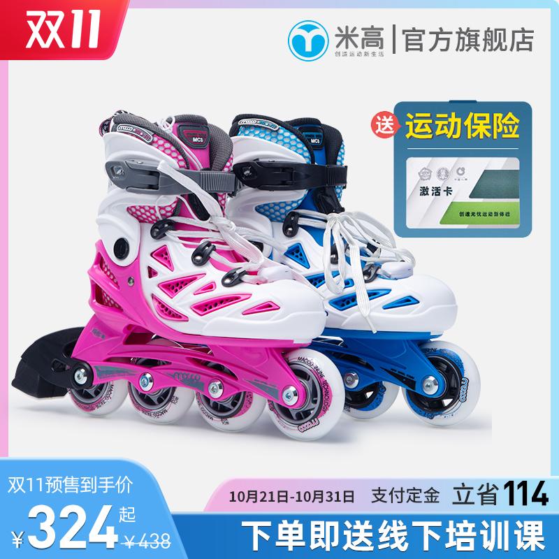 直排轮滑鞋什么牌子好(直排轮滑鞋品牌分析及报价)