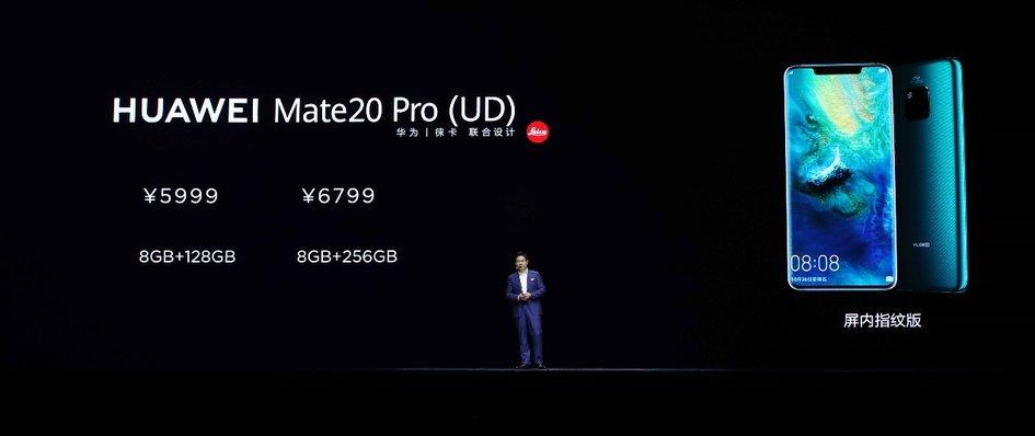 年度旗舰华为Mate 20系列国内发布 售价3999元起