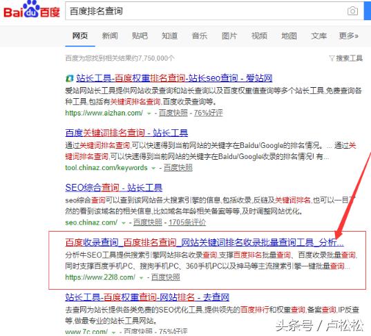 结合案例教你如何做好SEO搜索引擎优化