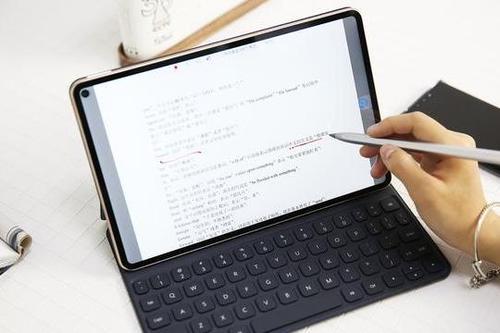 学生学习平板电脑(4款口碑好且适合学生学习平板电脑)