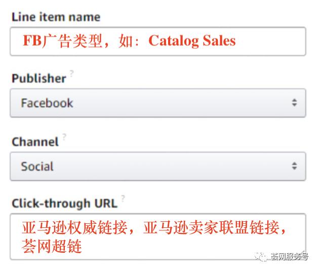 亚马逊与Facebook广告正式打通,全新Attribution站外统计功能详解