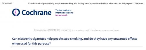 国际医学组织Cochrane:电子烟具有戒烟作用 且效果优于其他疗法