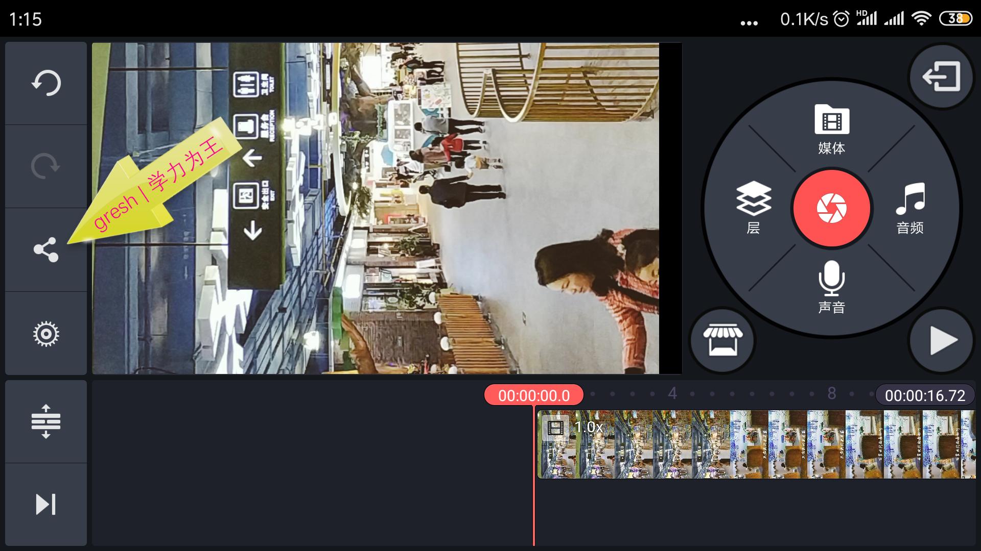 视频横着怎么竖过来手机(一文解析转换方法)