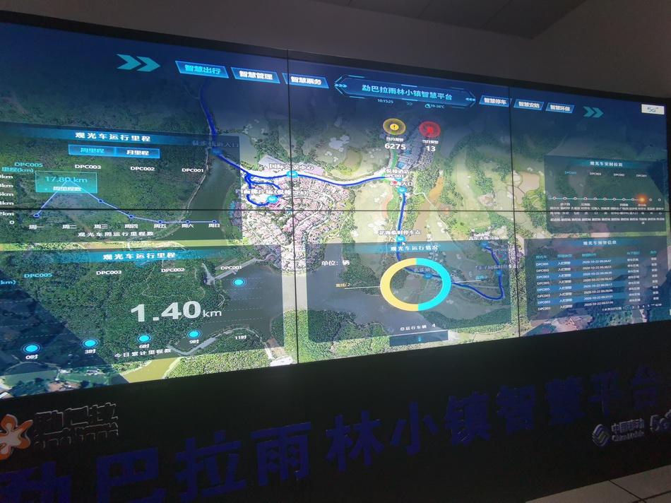 """探访中国移动5G示范项目:应急保障、文旅管理""""新帮手"""""""