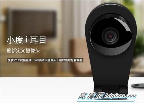 远程摄像头哪个品牌的好(最值入手的5款品牌远程摄像头)
